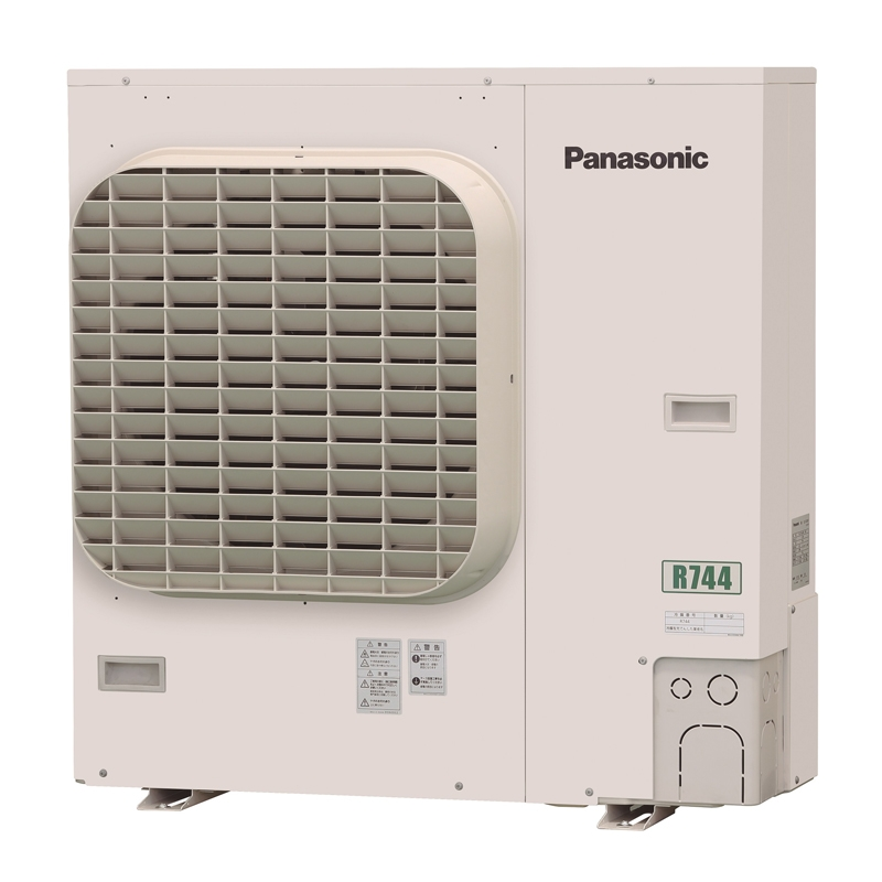 Panasonic CO2 available at Hawco